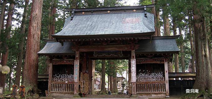 観光・歴史散策 関興寺
